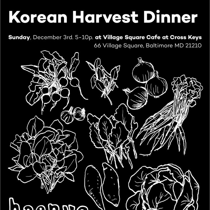 haenyo Korean Pop-Up Dinner